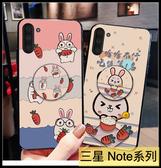 【萌萌噠】三星 Note10+ Note9 Note8 男女卡通 彩繪蘿蔔兔 全包防摔軟殼 手機殼 附同款氣囊支架