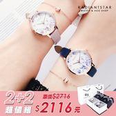 閨蜜印記凝光靜謐2+2超值禮盒手錶鈦鋼手環四件組【WKS11018-474】璀璨之星☆
