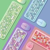 無線鍵盤鼠標套裝靜音女生可愛口紅彩虹無限鍵盤巧克力按鍵 快速出貨