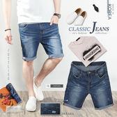 。SW。正韓PE 韓國製 扣環磨痕刷紋 反折雙色滾邊 彈性佳 彈性單寧布 窄版 彈性牛仔短褲 【K91569】