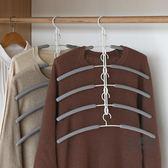折疊晾衣架 省空間多功能多層衣架掛鉤魔術家用衣櫃收納神器掛衣服架折疊撐子 2色