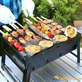 烤肉架燒烤架戶外迷你燒烤爐家用木炭單人碳烤肉串野外【勇敢者戶外】