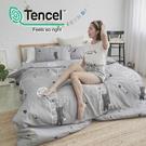 [小日常寢居]#HT032#絲柔親膚奧地利TENCEL天絲5尺雙人床包+枕套三件組(不含被套)台灣製/萊賽爾Lyocell
