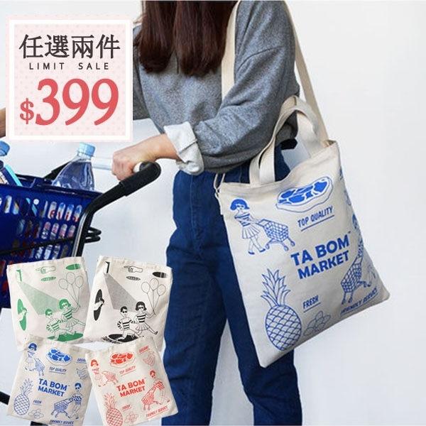 帆布兩用包-韓國小清新手繪塗鴉雙層帆布包/手提包/肩背包/側背包【AN SHOP】