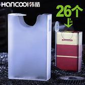 超薄透明塑料?盒 整包???20支香菸 ?性?意 ?酷防?香菸盒