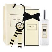 Jo Malone 藍風鈴(30ml)加贈品牌提袋及褂飾