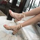 中跟鞋 2020夏季新款一字扣帶中跟仙女風粗跟學生高跟鞋綁帶涼鞋 618購物節