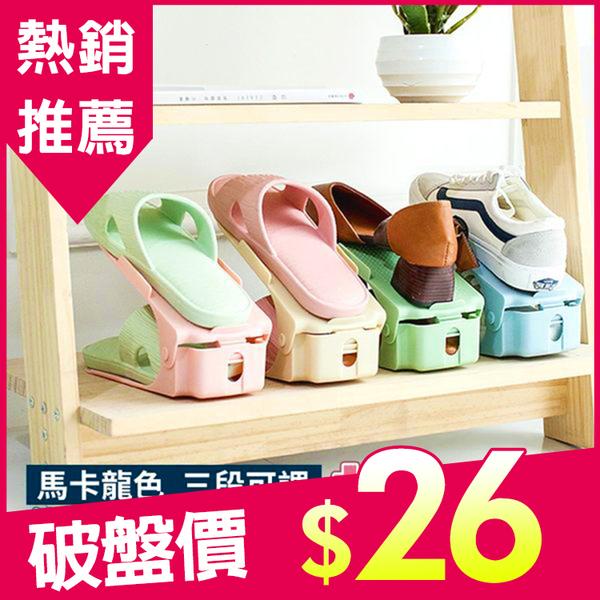 現貨 快速出貨【小麥購物】可調式鞋架 簡易鞋子收納架 馬卡龍鞋架 顏色隨機 【C030】