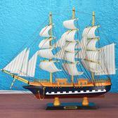 創意家居歐式酒柜臥室房間帆船模型裝飾品擺件xx7477【雅居屋】TW