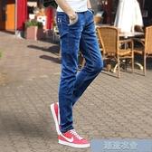 男牛仔褲 秋冬薄款彈力男士牛仔褲男休閒修身小腳褲正韓潮流黑色直筒長褲子【新年特惠】