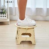 瀛欣加厚折疊凳子卡通塑料便攜式矮凳戶外創意家用小板凳成人兒童【櫻花本鋪】