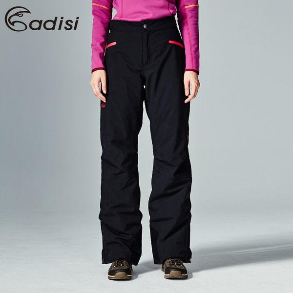 ADISI 女Primaloft防水透氣保暖雪褲AP1721034 (XS-XL) / 城市綠洲專賣 (滑雪、防風、柔軟)