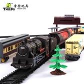 火車模型 仿真兒童電動軌道車和諧號動車高鐵男孩小火車玩具【星時代生活館】jy