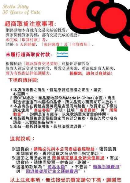 【震撼精品百貨】Hello Kitty 凱蒂貓~A5掀開夾~藍蓮花【共1款】