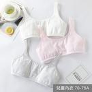 女童女童成長型內衣。ROUROU童裝。女童小學生95%棉印花夾棉無胸墊成長型內衣背心 0255-284