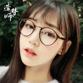 韓版全框復古眼鏡架女鏡框男款黑潮ulzzang文藝金屬平光眼鏡【快速出貨85折】