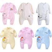 新生嬰兒睡袋春秋純棉薄款四季通用寶寶幼兒童秋冬分腿防踢被夏季 免運