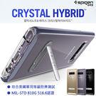 [軍規等級抗震] 韓國Spigen 三星 Note8 CRYSTAL HYBRID 支架款防摔保護殼 手機殼 【A029101】