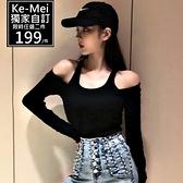 克妹Ke-Mei【AT62859】獨家 歐美單!心機吊頸掛脖露肩造型上衣