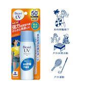 【Bioré蜜妮】長效輕透防曬乳液 SPF50 (40ml x3入)
