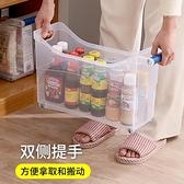 廚房滑輪收納盒神器櫥櫃下水槽碗碟筐置物籃架子抽屜分隔鍋具調料 韓美e站ATF