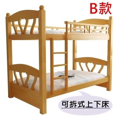 【千億家居】兒童多功能可拆式上下床B款/雙層床/高低床組/兒童家具/JG104-1