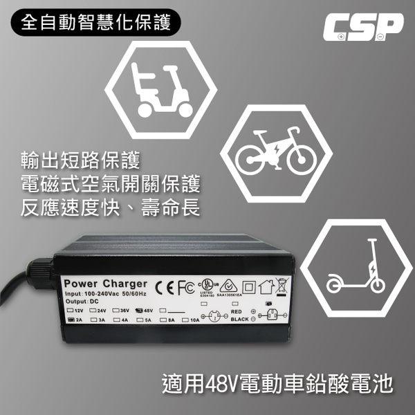 電動腳踏車 充電器SWB48V2A (120W) 可充鉛酸電池