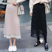 針織裙 兩面穿秋冬半身裙女蕾絲中長款長裙網紗A字遮胯顯瘦毛呢裙子