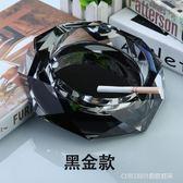 實用水晶煙灰缸 時尚創意個性禮品大號定制精品客廳歐式八角 童趣潮品