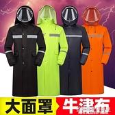雨衣長款全身時尚防暴雨外套雨披男士女成人防水戶外勞保連體單人 名購新品