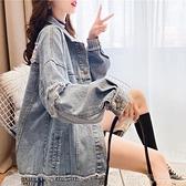 牛仔外套女2020年新款春秋季韓版寬鬆網紅百搭長袖破洞上衣潮ins 茱莉亞