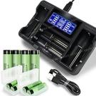 18650 BSMI認證鋰電池3350mAh(日本松下)*8入+YHO LCD-18650 液晶充電器 (四槽旗艦版)*1+防潮盒*4