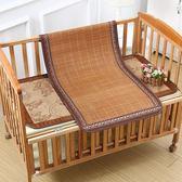 涼蓆嬰兒兒童床幼兒園蓆子夏季雙面學生午睡竹 igo一週年慶 全館免運特惠