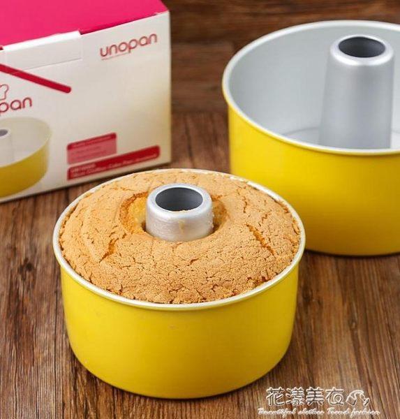 三能屋諾戚風模具 煙囪模具UN16004 中空蛋糕模 烘焙模具 6寸7寸·花漾美衣