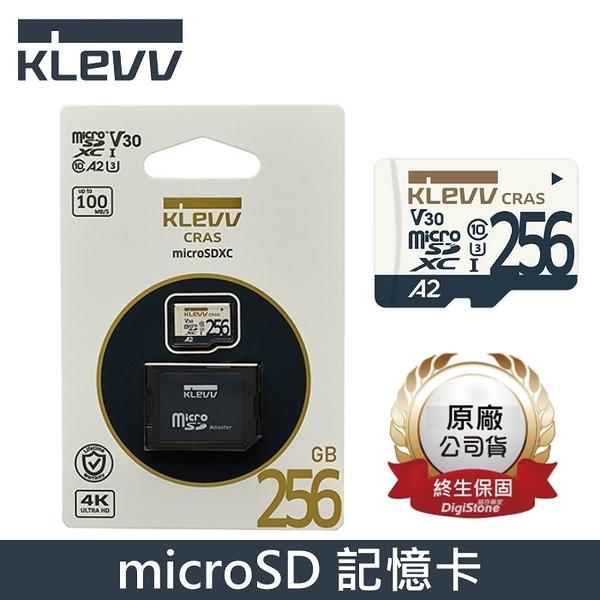 【免運費↘+贈收納盒】KLEVV 科賦(海力士) 256GB SD 記憶卡 256G A2 4K microSDXC V30 UHS-I U3 附SD轉卡X1