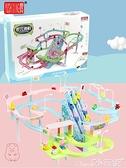 小火車玩具上樓梯電動滑梯小豬爬樓梯火車軌道男女孩兒童玩具LX 小天使 99免運