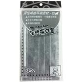 口罩: 御廚靈YU CHU LIN四層活性碳平面口罩/成人用/3入包