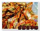 古意古早味 花生酥糖 (牛奶花生口味/300公克/包) 懷舊零食 酥心糖 娃娃酥 花生糖 年節糖果