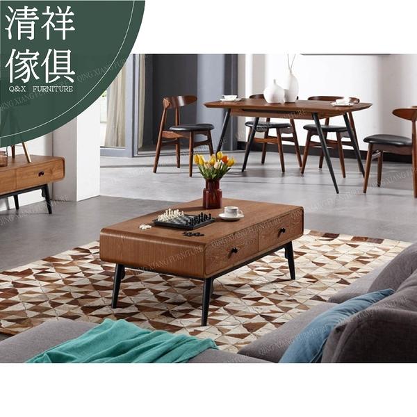 【新竹清祥傢俱】PLT-12LT04-現代北歐簡約造型收納大茶几 日系 簡約 造型 收納 客廳