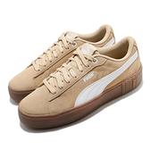 Puma 休閒鞋 Smash Platform V2 SD 棕 白 女鞋 膠底 麂皮 運動鞋 厚底 【ACS】 37303703