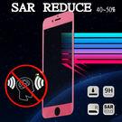 金德恩 iPhone6 防電磁波螢幕玻璃貼