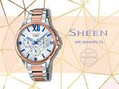 【時間道】CASIO |SHEEN 奢華時尚三眼仕女腕錶/白面半金鋼帶(SHE-3056SPG-7A)免運費