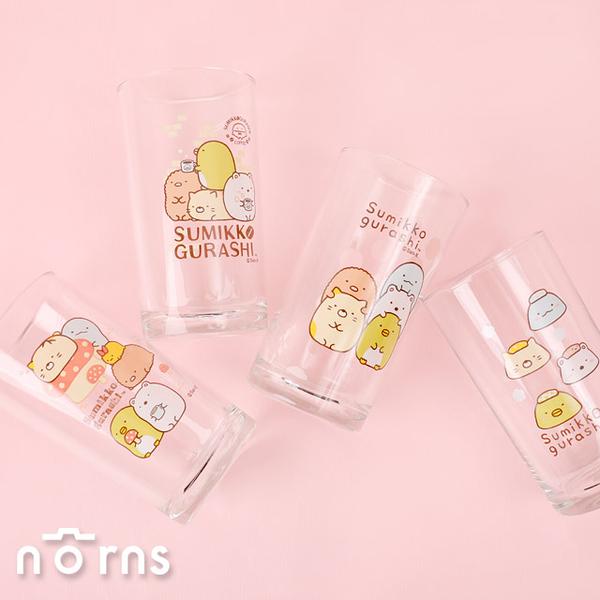 角落生物透明玻璃飲料杯 253ml- Norns 角落小夥伴正版授權 水杯 玻璃杯