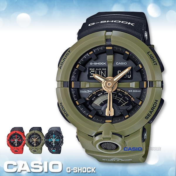 CASIO 卡西歐 手錶專賣店 G-SHOCK  GA-500P-3A DR男錶 雙顯錶 橡膠錶帶  耐衝擊構造