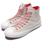 Converse Chuck Taylor All Star II 米白 紅 休閒鞋 帆布鞋 男鞋 女鞋 【PUMP306】 155534C