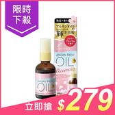 LUCIDO L 樂絲朵 L摩洛哥護髮精華油(櫻花香)60ml【小三美日】$299