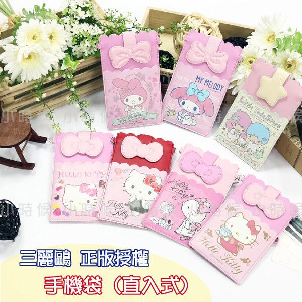 ☆小時候創意屋☆ 三麗鷗 正版授權 Hello Kitty 手機袋 行動電源 包 IPHONE 蘋果 手機包 雙子星 美樂蒂