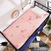 床墊 折疊床墊學生宿舍褥子0.9m寢室單人床上下鋪1.2米加厚1米墊子床褥 名創家居DF
