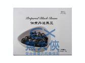 D1【魚大俠】FF004日式佃煮黑豆黃仁豆丹波黑豆(1公斤/盒)