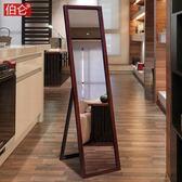 簡約穿衣鏡子全身鏡試衣鏡子帶支架鏡落地鏡壁掛田園裝飾鏡